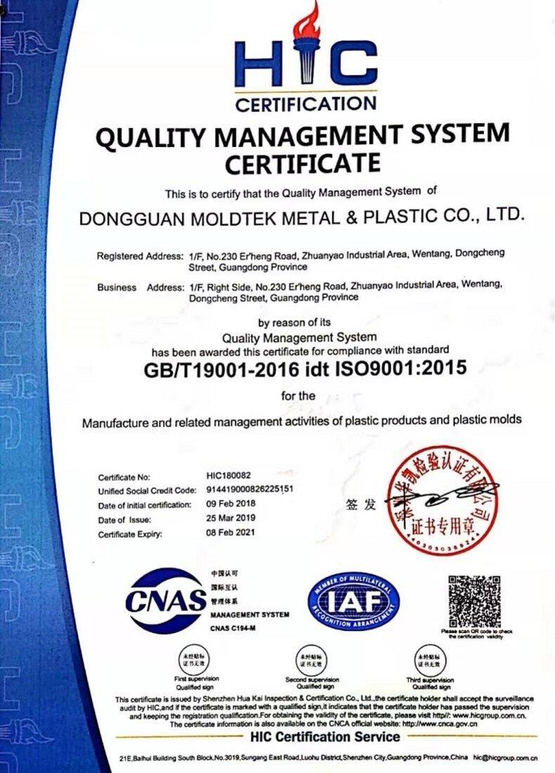 MOLDTEK, ISO 9001:2015