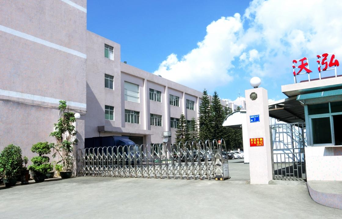 Worldhom Factory Entrance
