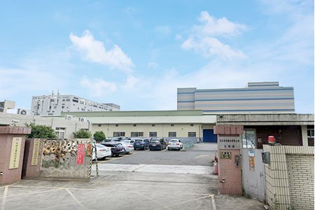 Jawbone Industrial Co., Ltd.